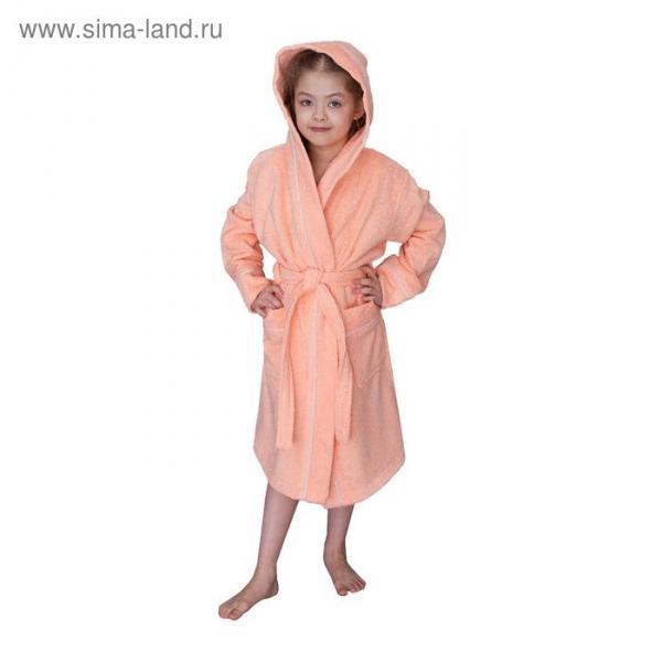 Халат махровый для девочки капюшон+кант, цв. персик, рост 128, хл100%