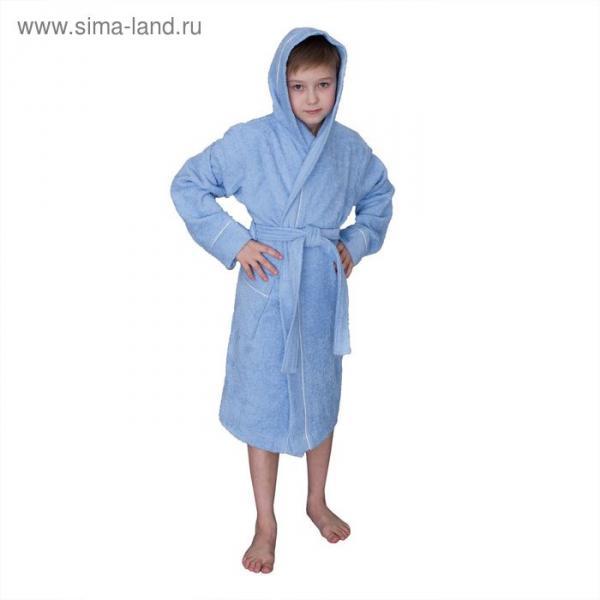 Халат махровый для мальчика капюшон + кант, цв. голубой, рост 140, хл100%