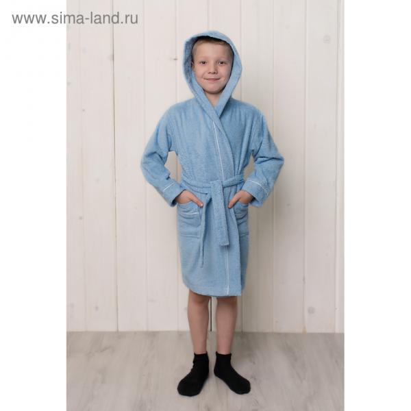 Халат махровый для мальчика капюшон + кант, цв. голубой, рост 152, хл100%