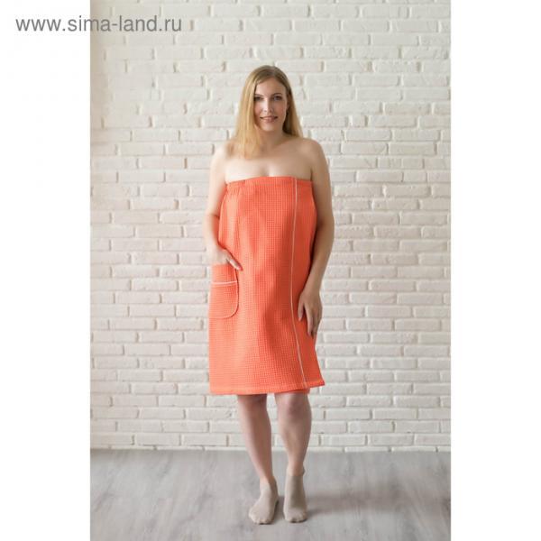 Парео женское, цвет коралловый, вафельное полотно 242 г/м2