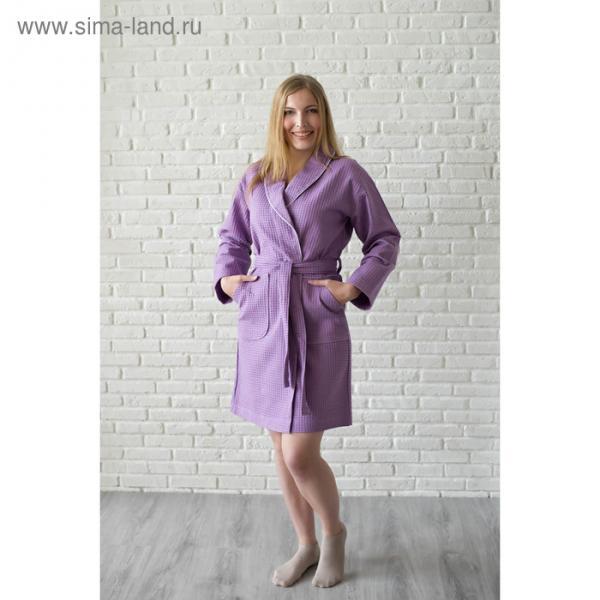 Халат женский, шалька+кант, размер 52, сирень, вафля