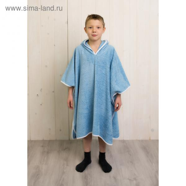 Халат пончо махровый, цвет голубой, размер 100*80, 380 г/м, хл 100%
