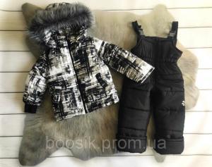 Зимний костюм р.86-104