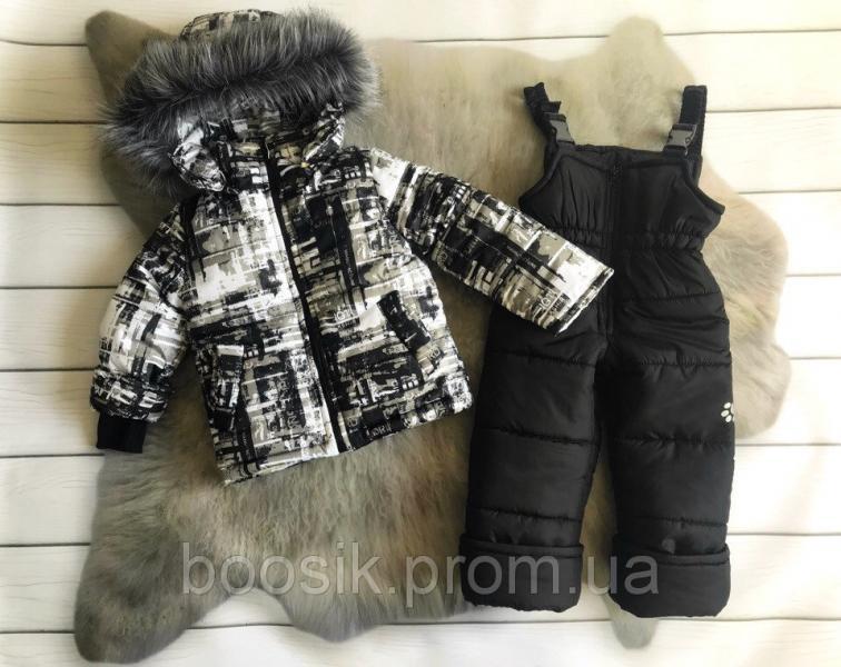 Зимний костюм р.86-104 92-98