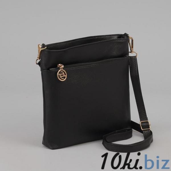 Сумка женская на молнии, 1 отдел, 2 наружных кармана, регулируемый ремень, цвет чёрный купить в Беларуси - Женские сумочки и клатчи