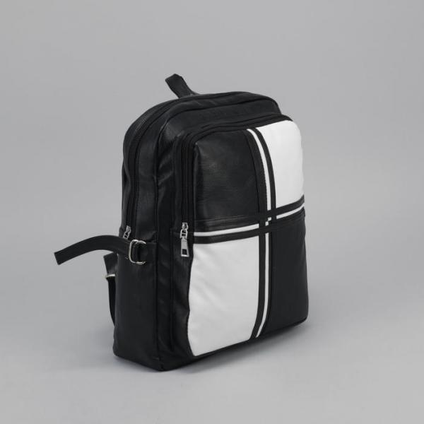 Рюкзак молодёжный, 2 отдела на молниях, цвет чёрный/белый
