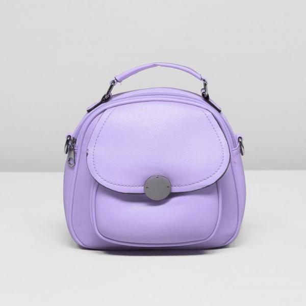 Рюкзак-сумка на молнии, 1 отдел, 2 наружных кармана, цвет сиреневый
