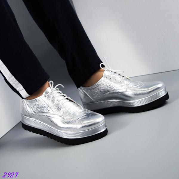 Туфли-оксфорды на толстой подошве. Цвет- серебристый. Размер 36
