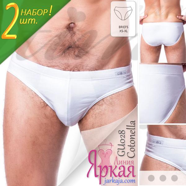 Трусы мужские хлопок. Слипы набор трусов 2шт. Нижнее белье для мужчин Cotonella™. Mix, S