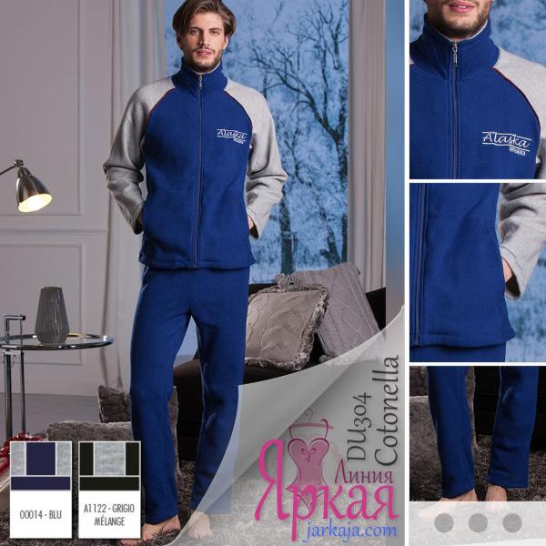 Пижама костюм мужская флис. Домашняя одежда для мужчин Cotonella™ серый (grigio melange), M