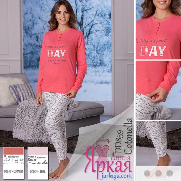 Пижама женская хлопок. Домашняя одежда для женщин Cotonella™ коралловый (corallo), S