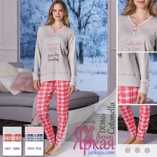 Пижама женская хлопок. Домашняя одежда для женщин Cotonella™ серый (sabbia), L