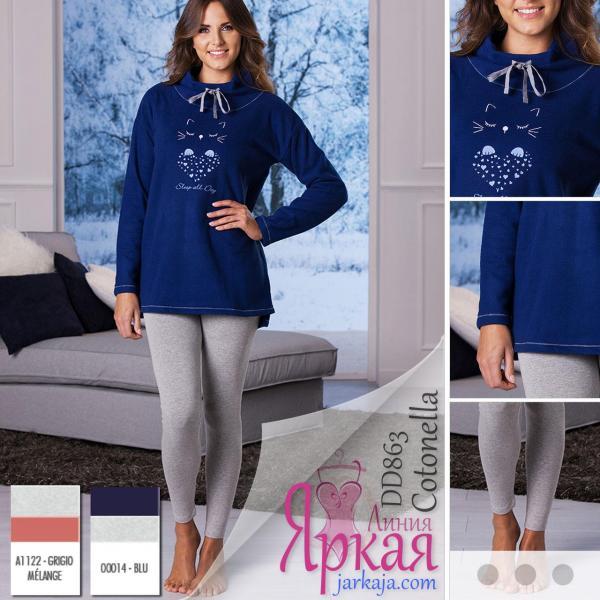 Пижама женская флис + хлопок. Домашняя одежда для женщин Cotonella™ синий (blu), S