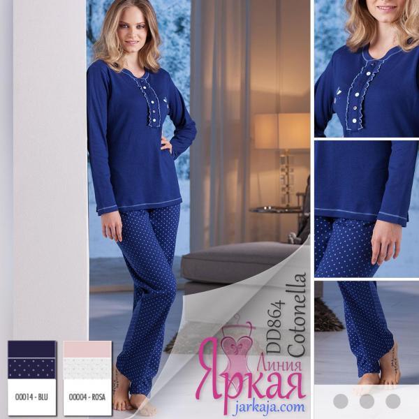 Пижама женская хлопок. Домашняя одежда для женщин Cotonella™ синий (blu), M