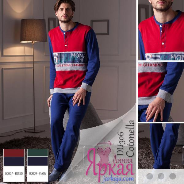 Пижама мужская хлопок. Домашняя одежда для мужчин Cotonella™ зеленый (verde), XXL