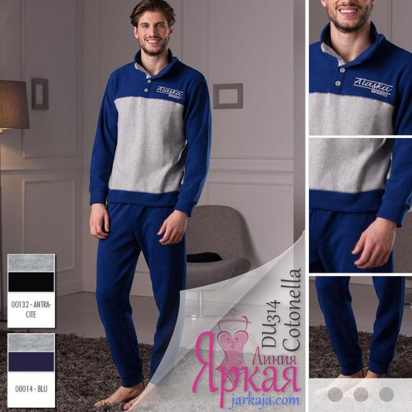 Пижама костюм мужская флис. Домашняя одежда для мужчин Cotonella™