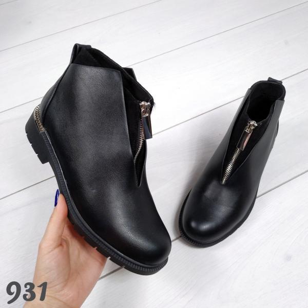 Стильные ботинки в стиле -Versa-
