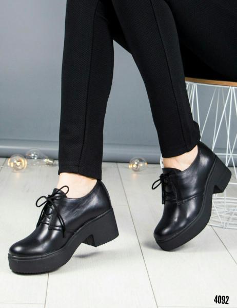 Туфли- броги на толстой подошве