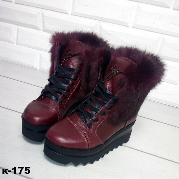 Зимние ботинки в стиле Zannti КОЖА бордовые зима