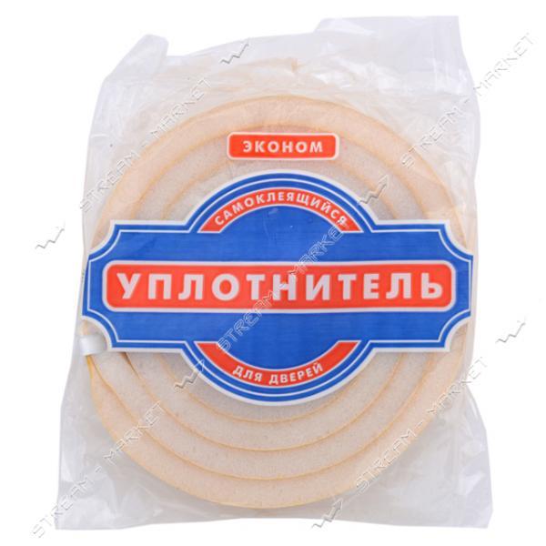 Уплотнитель ЭКОНОМ для дверей самоклеющийся поролоновый (10мм*20мм*2м) Украина