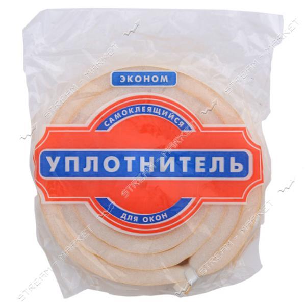 Уплотнитель ЭКОНОМ для окон самоклеющийся поролоновый (10мм*8мм*6м) Украина