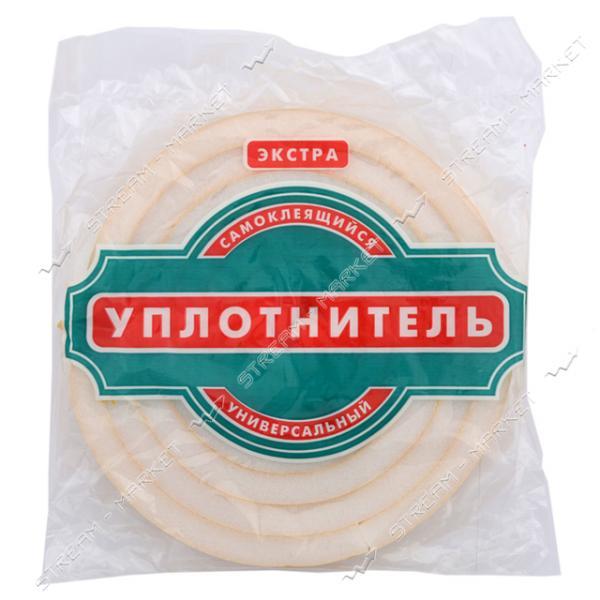 Уплотнитель ЭКСТРА универсальный самоклеющийся поролоновый (15мм*22мм*3м) Украина