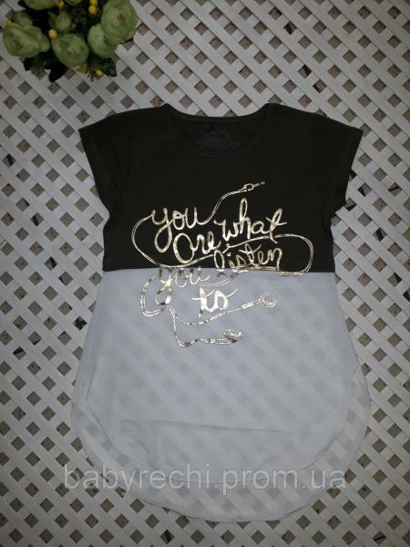 Детская футболка с удлиненной спинкой 6-12 лет 12