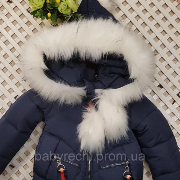Детская зимняя курточка для девочки ГНОМ 92-104