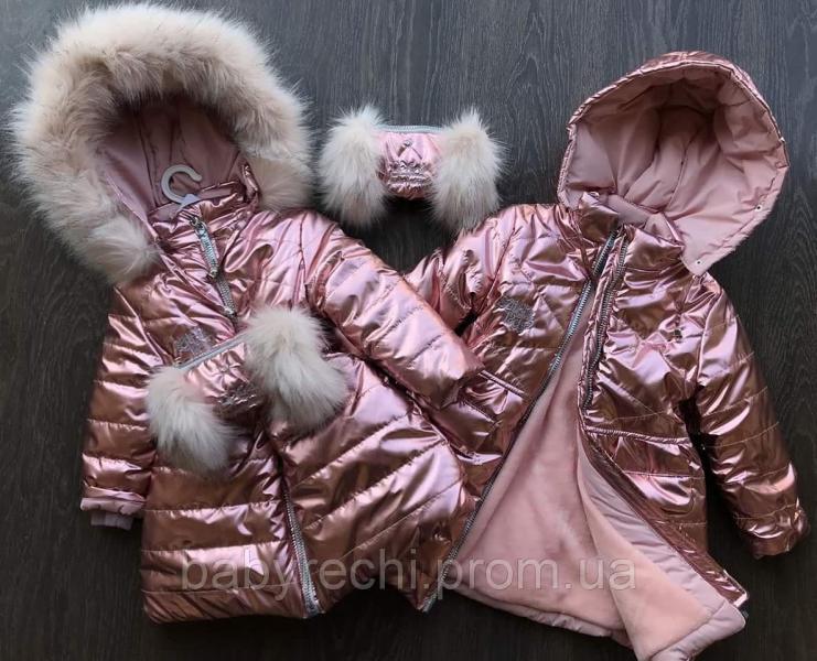 Зимнее пальто для девочки 98-116
