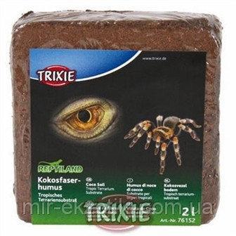 Трикси Наполнитель-кокосовый субстрат для террариума 2 л 180 г