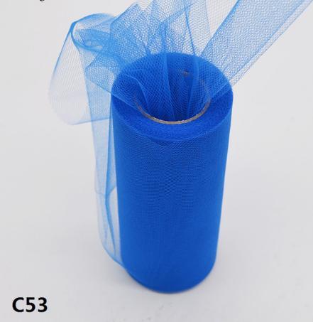 Фатин  ширина  15 см.  Синий цвет