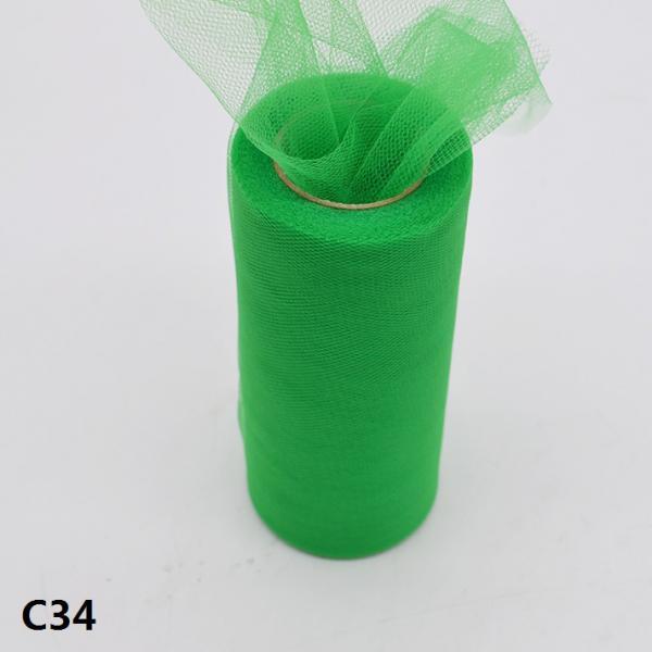 Фатин  ширина  15 см.   Зелёный цвет