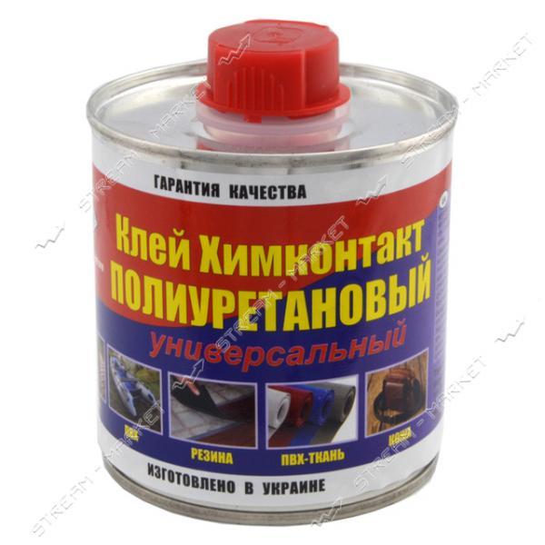 Клей Полиуретановый универсальный ж/б 200гр (Химконтакт, Харьков)