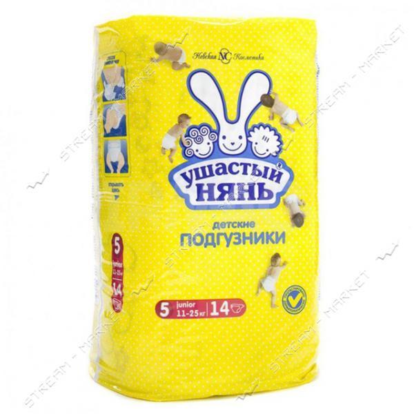 Ушастый нянь Подгузники детские одноразовые 5 Junior 11-25 кг 44шт плюс 14шт