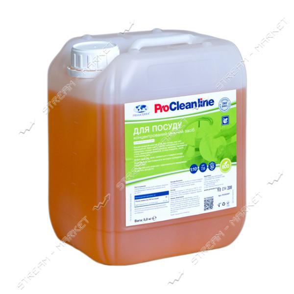 Моющее средство PRIMATERRA концентрированное (1/10) для мытья посуды 5л