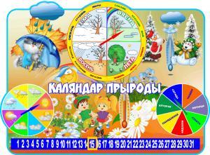Фото 5.. Стенды для детских садов Стэнд