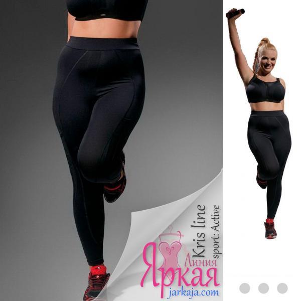 Леггинсы для фитнеса Kris Line™. Большой размер женские спортивные лосины. Одежда для спорта и фитнеса Польша
