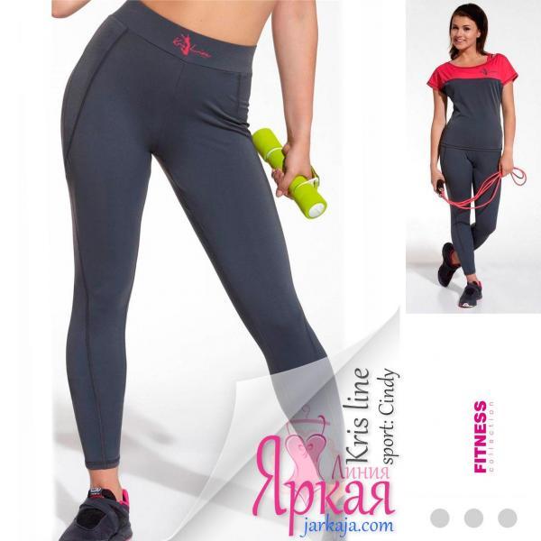 Леггинсы для фитнеса Kris Line™. Большой размер женские спортивные лосины. Одежда для спорта и фитнеса Польша Наличие размеров уточняйте