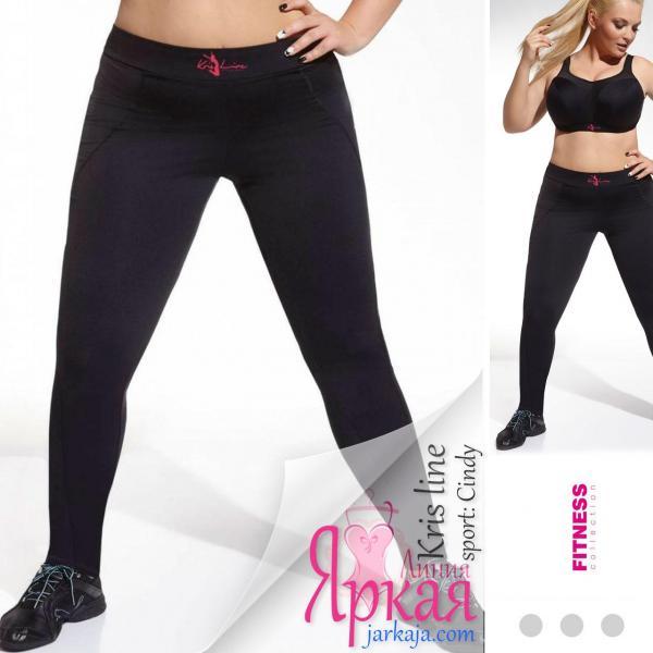 Леггинсы для фитнеса Kris Line™. Женские черные спортивные лосины. Одежда для спорта и фитнеса Польша