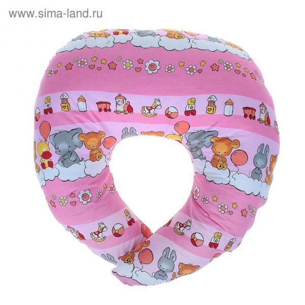 Подушка для кормления «Мой зайка»