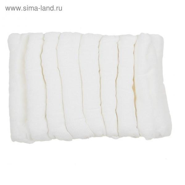 Комплект марлевых подгузников (8 шт.), размер 90*90 см 38-2м