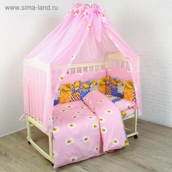 Комплект в кроватку (7 предметов), цвет розовый, принт мишки 08502-06