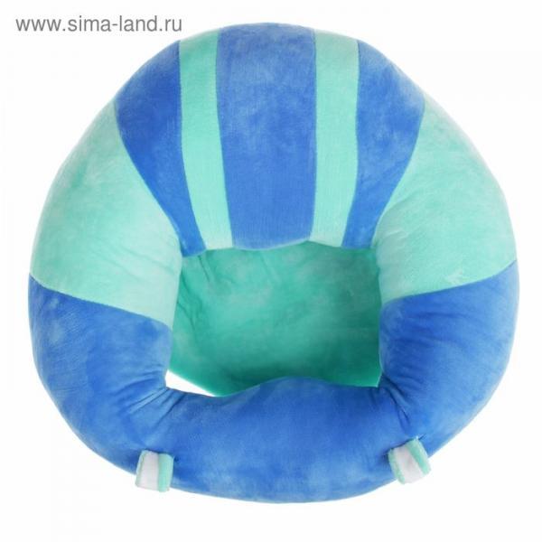 Подушка-позиционер для новорождённых, цвет голубой