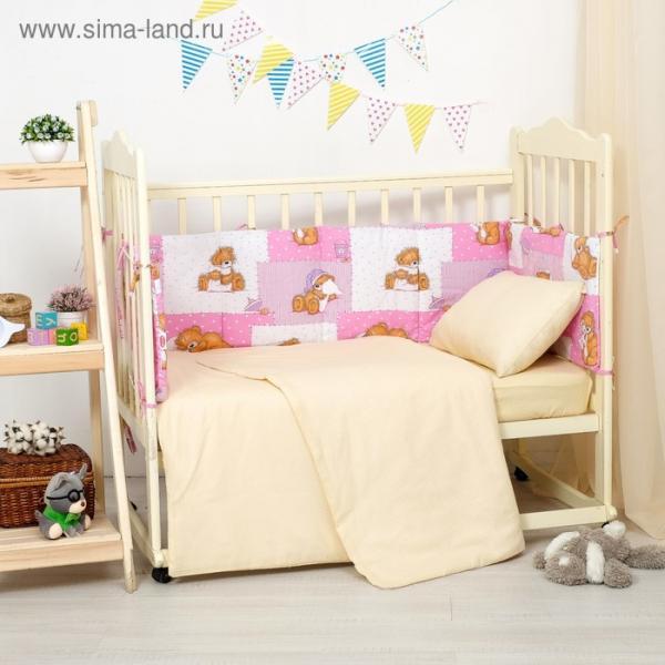 Бортики в кроватку 60x120 мишки на розовом, синтепон, хл 100%, бязь 140г/м