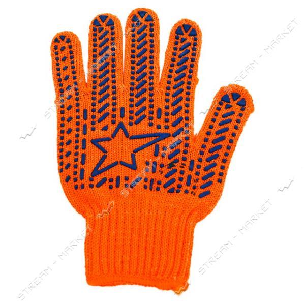 Перчатки рабочие Алиско Звезда оранжевые