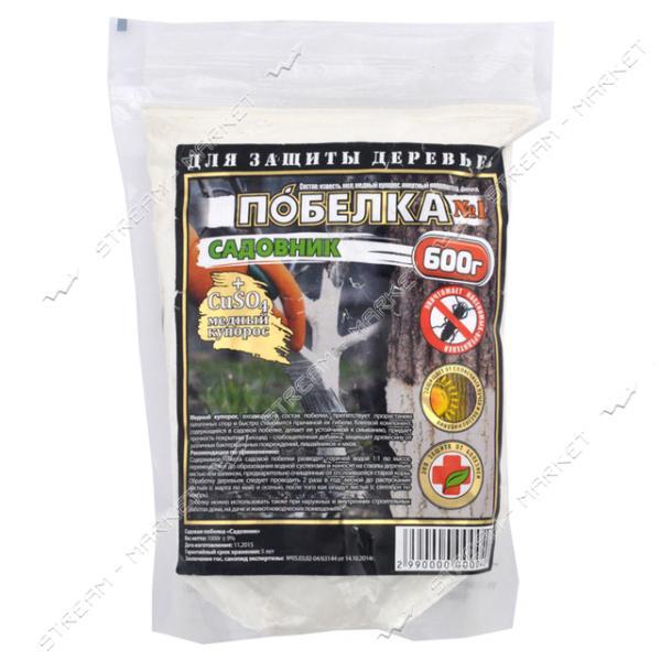 Садовая побелка АГРОМАКСИ №1 Садовник медный купорос 600г