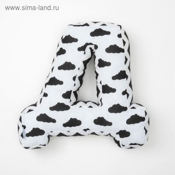 """Мягкая буква подушка """"Д"""" 35х37 см, белый, 100% хлопок, холлофайбер"""
