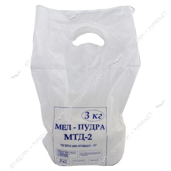 Мел Пудра 3кг