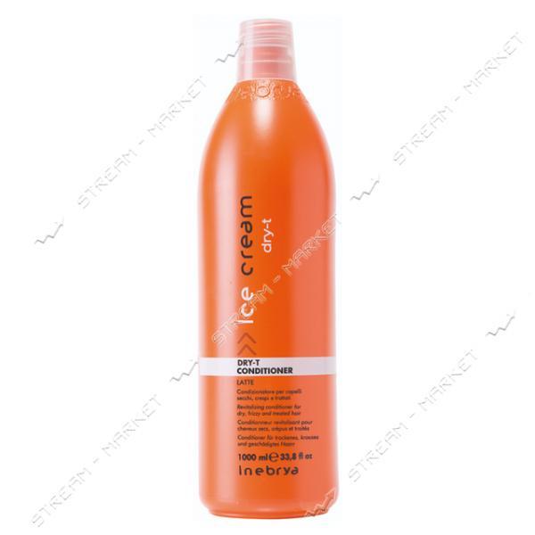 Кондиционер Inebrya Dry-T для сухих и поврежденных волос 1000мл