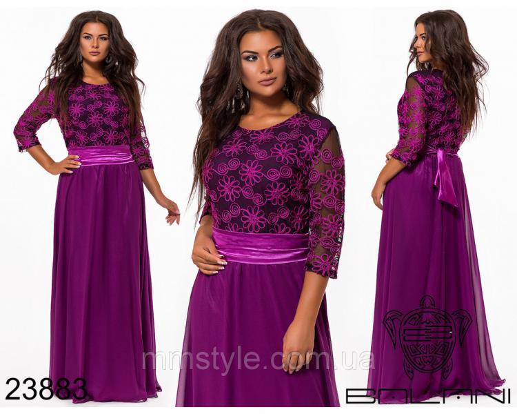 Платье вечернее - 23883